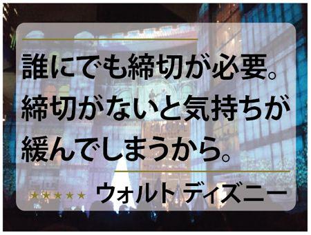 http://ameblo.jp/ichigo-branding1/entry-11435120832.html