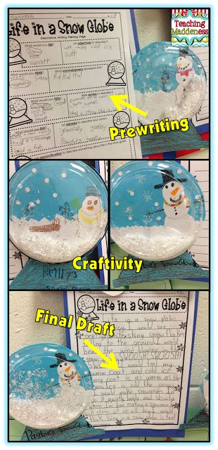 *Teaching Maddeness* - Life in a Snow Globe Descriptive Writing Craftivity