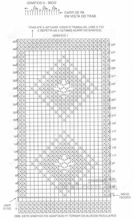 вязаный коврик 0030