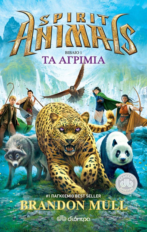 Τέσσερα παιδιά απ' όλες τις άκρες της γης καταφέρνουν να καλέσουν τέσσερα θρυλικά πνεύματα ζώων. Η μάχη με τις σκοτεινές δυνάμεις που απειλούν το Έρντας μόλις ξεκινά! http://www.dioptra.gr/Vivlio/362/771/Spirit-animals-1:-Ta-agrimia/