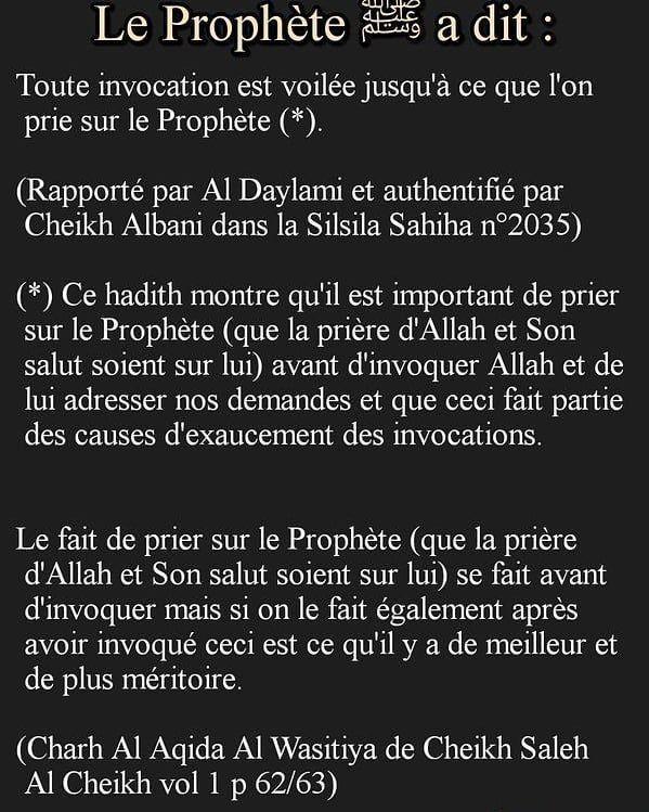 Priere Sur Le Prophete Avant Invocation : priere, prophete, avant, invocation, Rappel, Hadith, Hadith,, Prophete,, Paroles, Religieuses