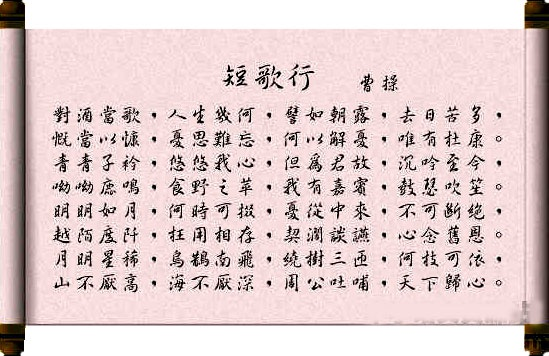 an analysis of chinese books and poems This book—the first comprehensive anthology in english of modern chinese poetry—presents more than three hundred poems by sixty-six poets from china, taiwan, and hong kong all the poems are translated from the original chinese into modern-day english, and many are introduced to the english .