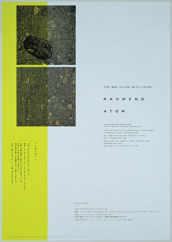 good design company | rahmens