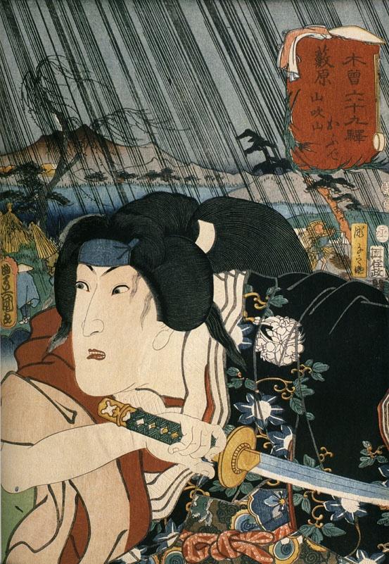 the female samurai warrior