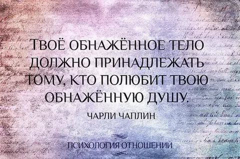психология отношений: 21 тыс изображений найдено в Яндекс.Картинках