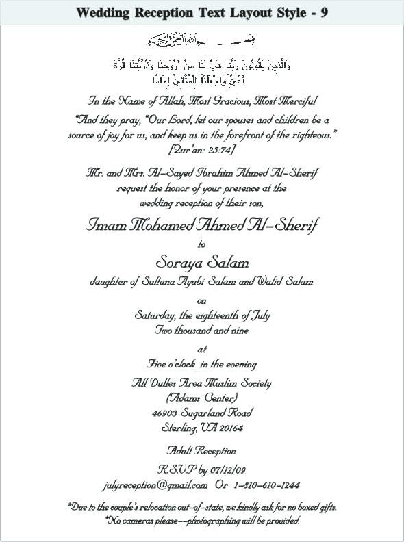 Image Result For Wedding Card Muslim Matter Muslim Wedding