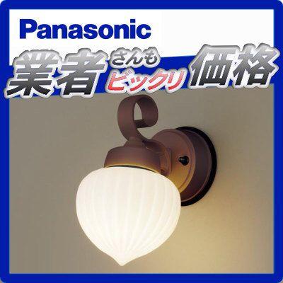 エクステリア 屋外 照明 ライトパナソニック(Panason… [楽天] #Rakutenichiba