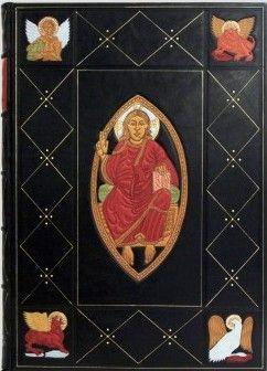 Pismo Święte w obrazach.  Unique leather binding. Luxury artistic book. Artystyczna oprawa w skórę. Ekskluzywne książki artystyczne. http://www.kurtiak-ley.pl/pismo-swiete-w-obrazach-oprawa-skorzana/.