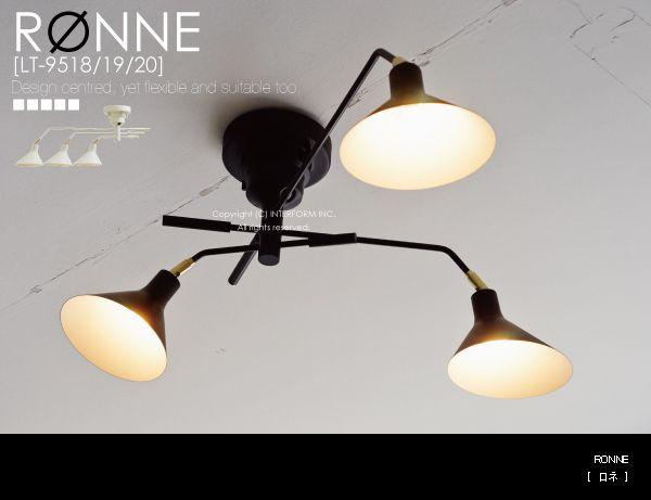 RONNE [ ロネ ] シーリングライト