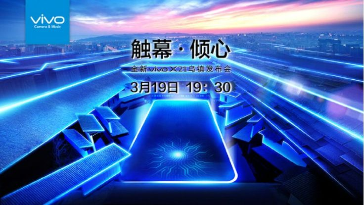 Vivo X21 With Under-Display Fingerprint Sensor Set to Launch on March 19  Vivo is all set to unveil two new smartphones  one in the Chinese market and one in India  in the second half of March. The Chinese phone maker last week announced plans for a launch event in China slated for March 19 where the Vivo X21 will make an appearance. According to the invite sent out the company hints at the presence of an under-display fingerprint sensor on the smartphone. Other specifications of the Vivo…