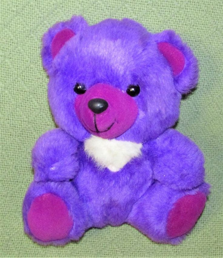 "TAIWAN Vintage PURPLE Teddy Bear MTY International 10"" Plush Stuffed Animal Toy #MTYInternational"