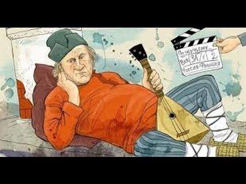Михаил Ефремов Сосите хер месье Жерар