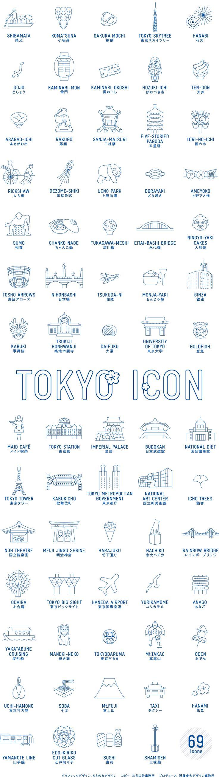 KIHARA TOKYOICON icon