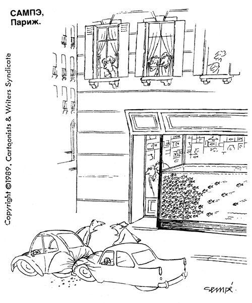 """Jean-Jacques Sempé, """"Crocodile"""", № 10, 1990."""