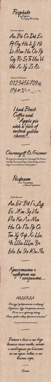 Шрифт Resphekt