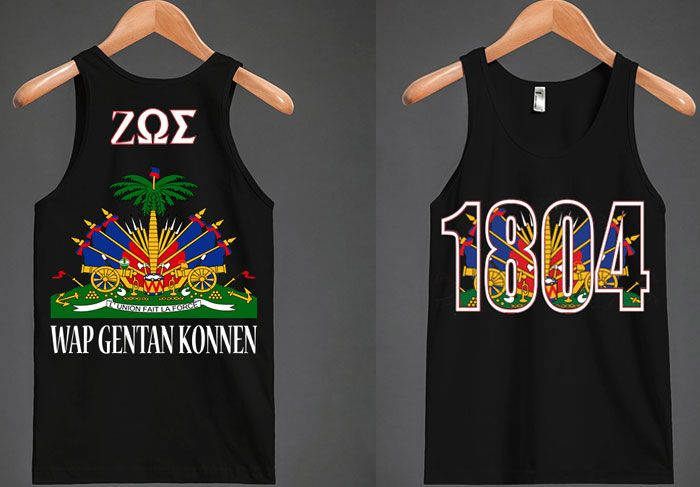 As such, today we're bringing you twelve cute and distinct Haitian Flag Day outfits that you need to buy right now before it's too late. Description from sawpanse.com. I searched for this on bing.com/images