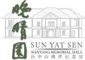 Seni & Budaya: Sun Yat Sen Nanyang Memorial Hall (SYSNMH), sebuah lembaga warisan di bawah Dewan Warisan Nasional, jejak kegiatan revolusioner Dr Sun di kawasan Asia Tenggara dan menyoroti dampak dari 1911 Revolusi Cina di Singapura serta kontribusi Singapura untuk Revolusi. #SGTravelBuddy