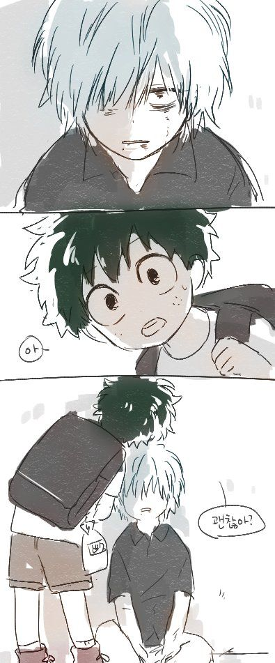 Reader Lemon Izuku Midoriya X
