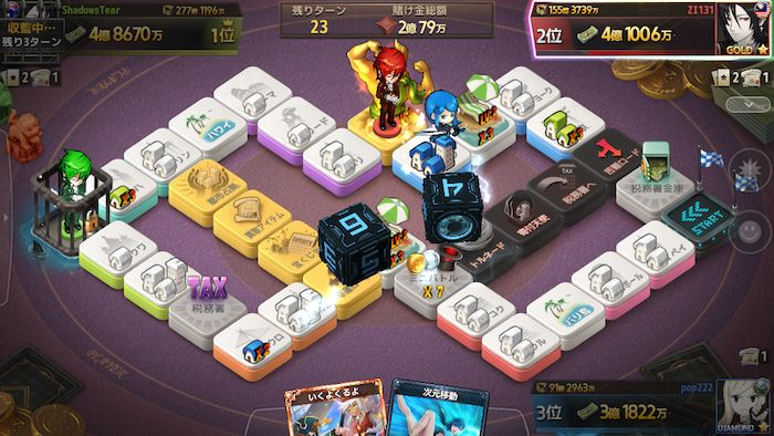 Android対応のすごろくゲームアプリ|スマホでおすすめ、無料の新作・人気作ゲームアプリ - RPGアプリの部屋
