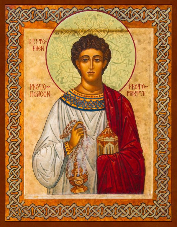 saint stephen dating The holy crown of hungary (hungarian: szent korona, also known as the crown of saint stephen)  dating to the time of the first king stephen i of hungary, .