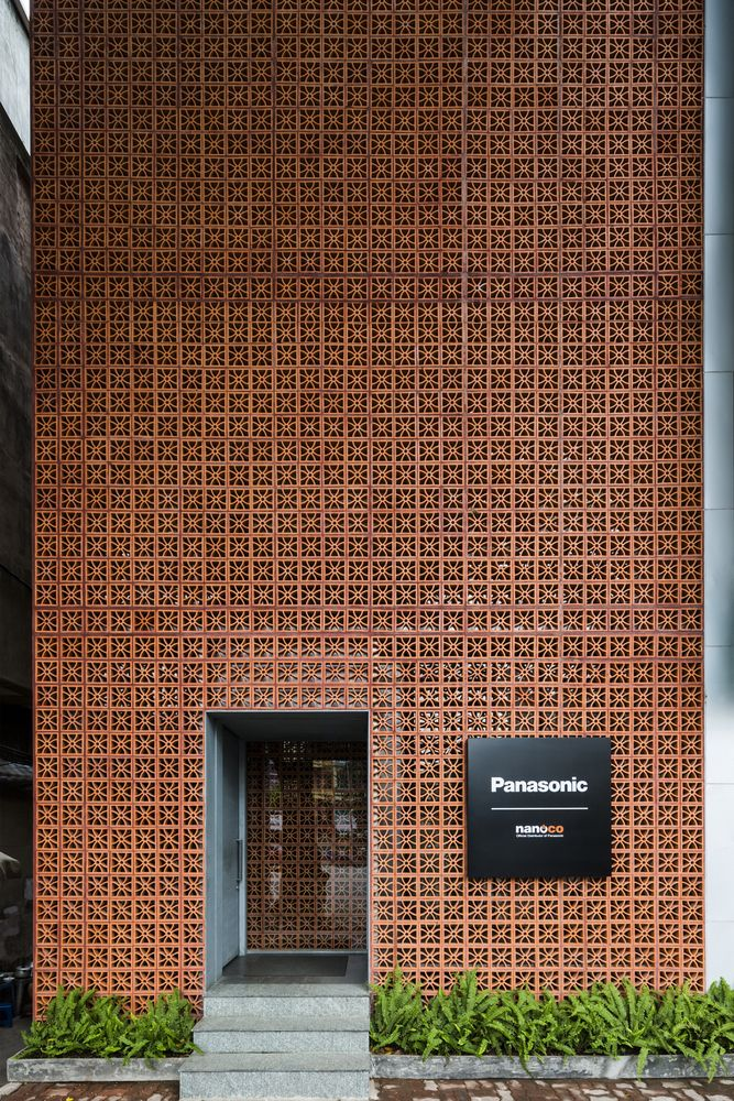 Galeria de A Lanterna / Vo Trong Nghia Architects - 5