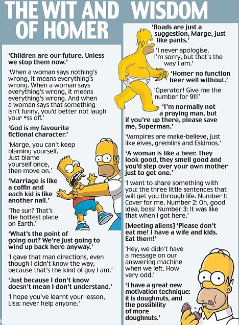 """""""Children are our future. Unless we stop them now."""" The wit & wisdom of Homer Simpson."""