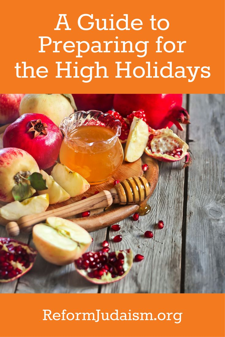 How to get ready for Rosh HaShanah and Yom Kippur, the Jewish High Holidays. In this guide, we tell you all you need to know from activities you can do with your children to mitzvot (good deeds) you can perform to make your Jewish holiday sacred and special.