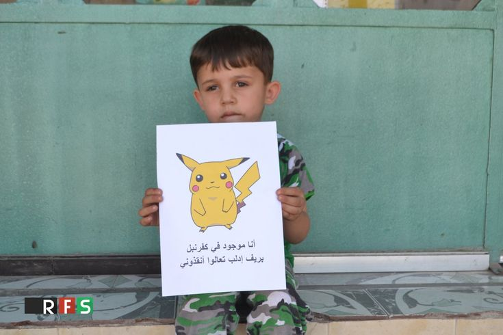 Syrian news service distributes images showing children apparently in war zones holding printouts of Pokémon characters