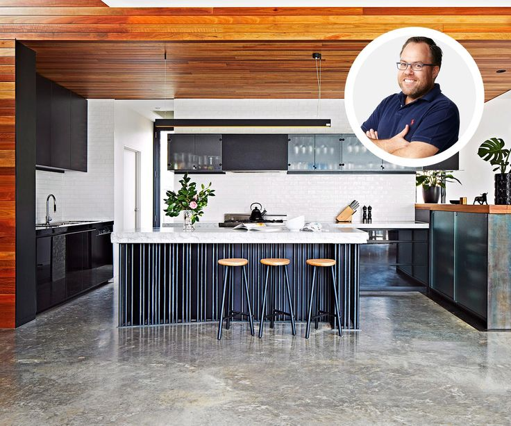 Interior designer James Treble explains how to work this stand-out look into your home.
