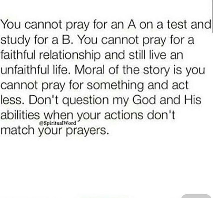 So true. You need to put forth a bit of work and effort and God will assist you through your work.