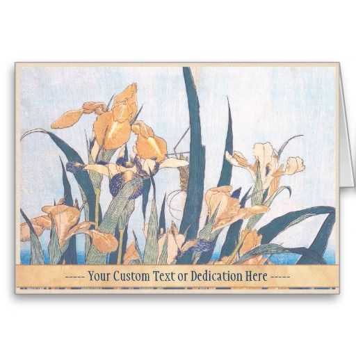 Irises and Grasshopper Katsushika Hokusai flowers Cards