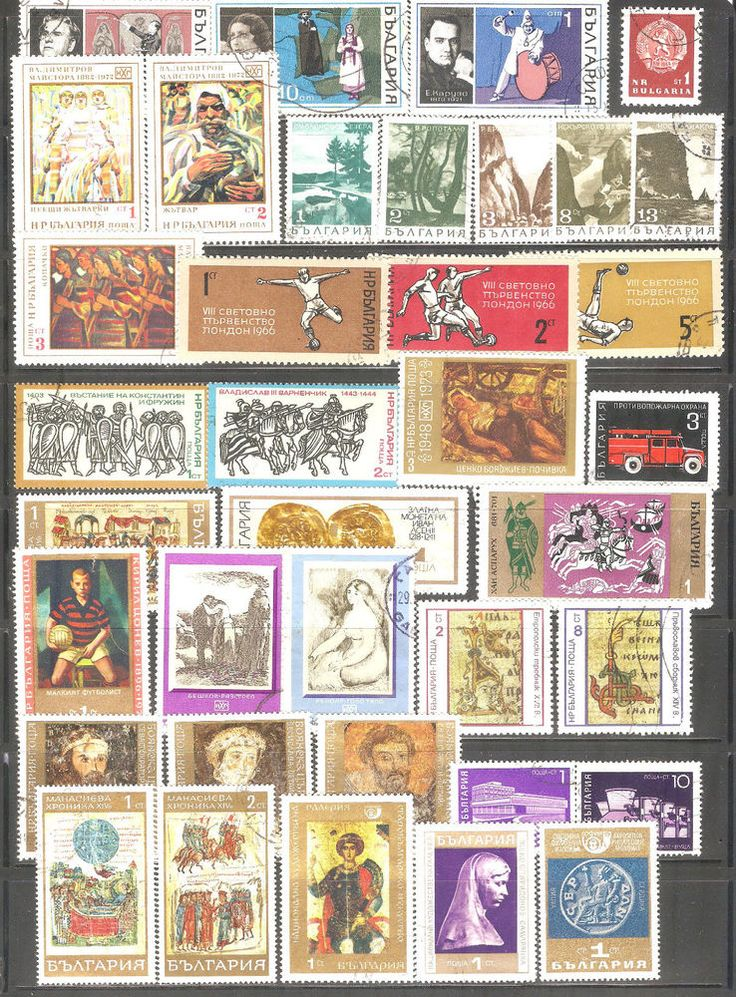 Bulgaria Collection  Stamps / 80 pcs