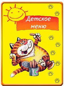 Пицца в иркутске доставка бесплатно