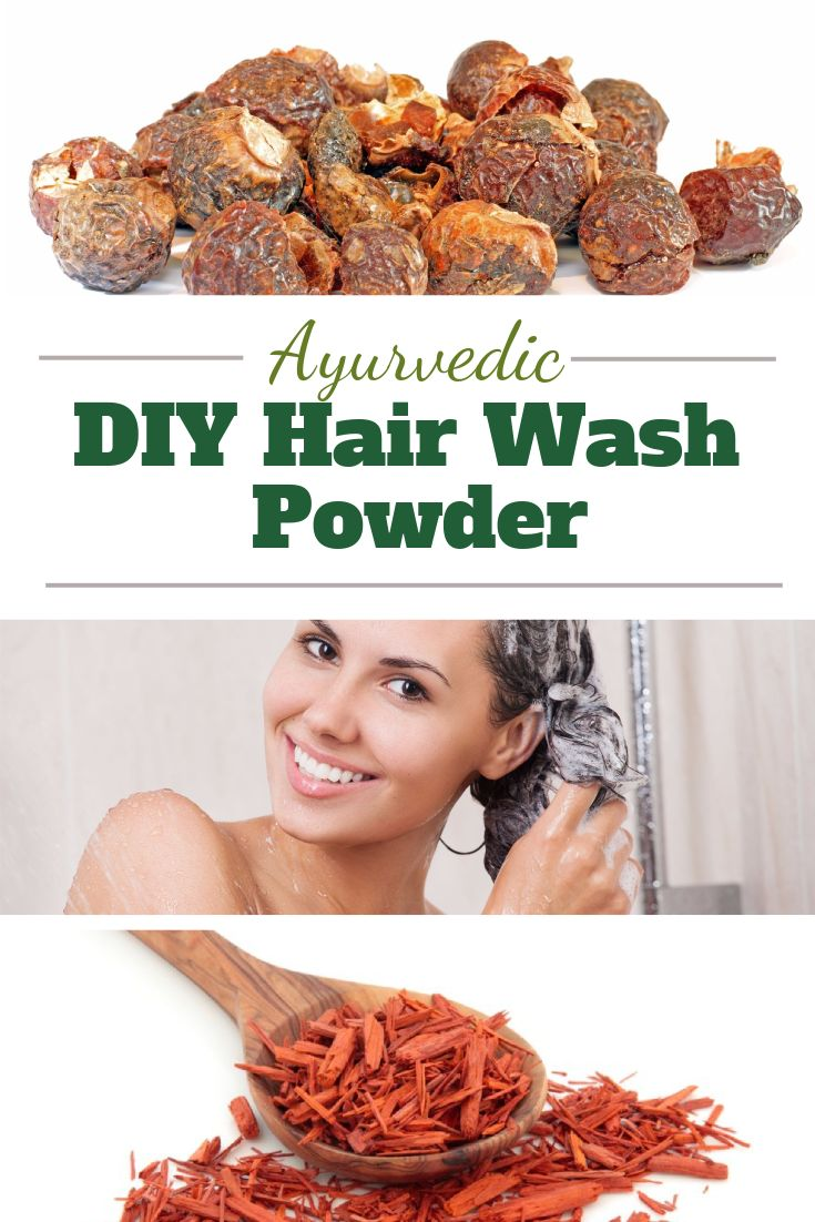 Want to kick your shampoo to the curb? Try this DIY Ayurvedic Herbal Hair Wash Powder instead - http://www.moroccanpurearganoil.com/diy-ayurvedic-herbal-hair-wash-powder/