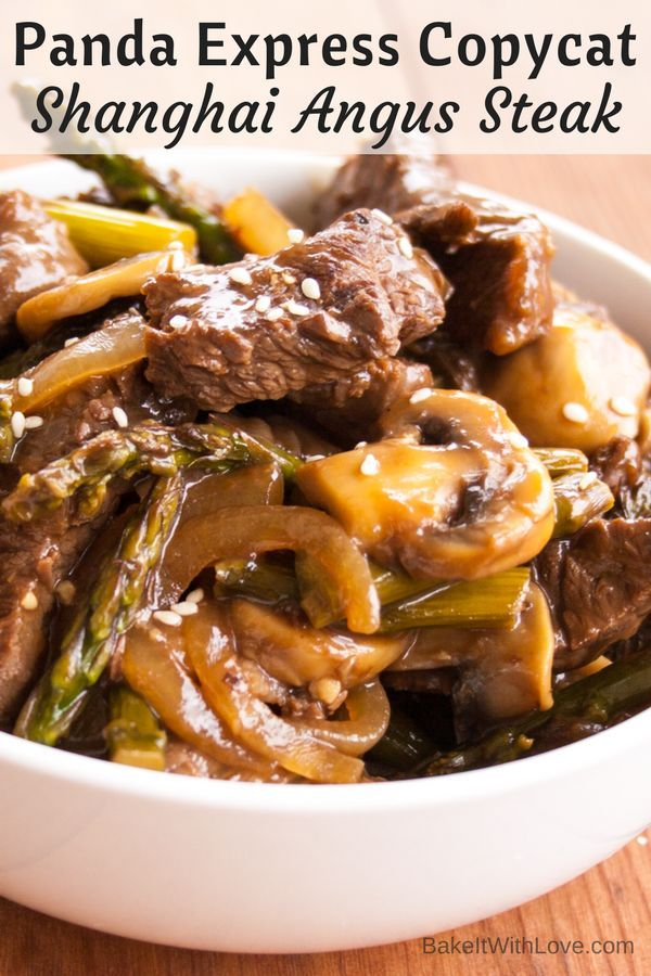 A delicious copycat recipe of the hit entree Panda Express Shanghai Angus Steak! BakeItWithLove.com | #PandaExpress #copycat #ShanghaiAngusSteak #ShanghaiBeef #stirfry #sirloinsteak #beefdishes