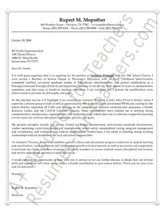 sample cover letter higher education administration