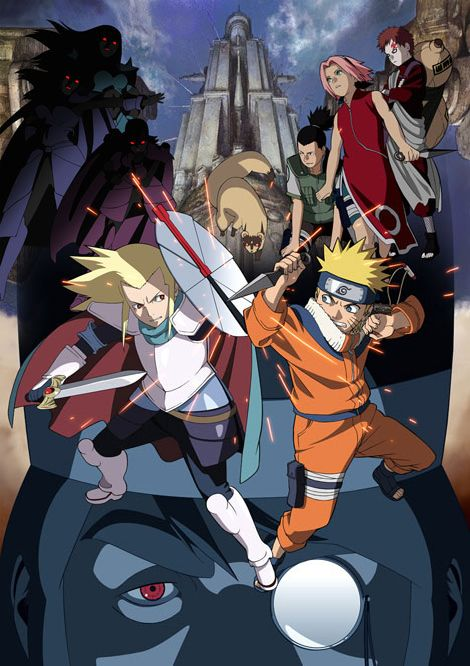 Naruto Movie 2 poster