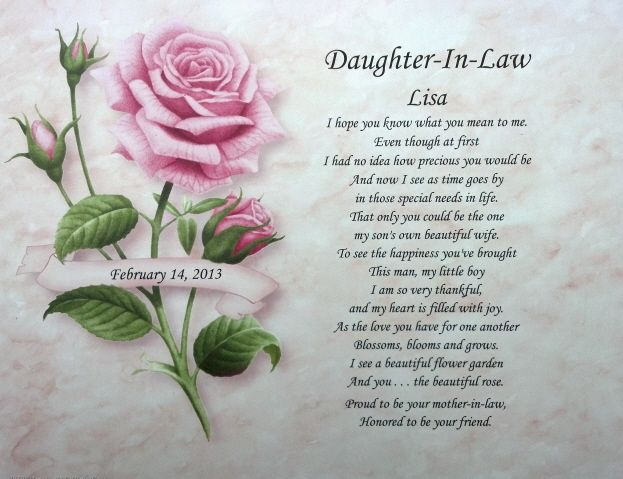 Daughter In Law Personalized Poem