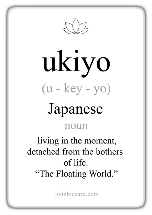 ♔ ukiyo Japanese living in the moment