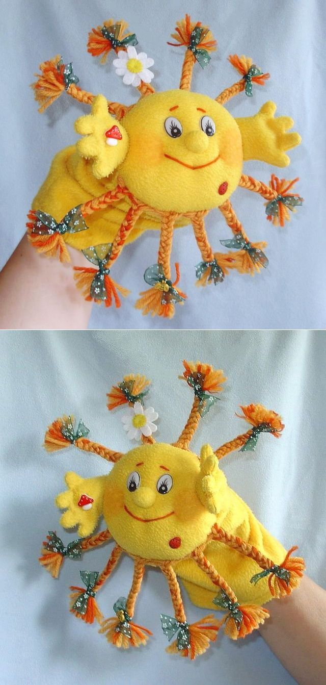 * * Sun na palma da mão.  Toy-luva.  MK