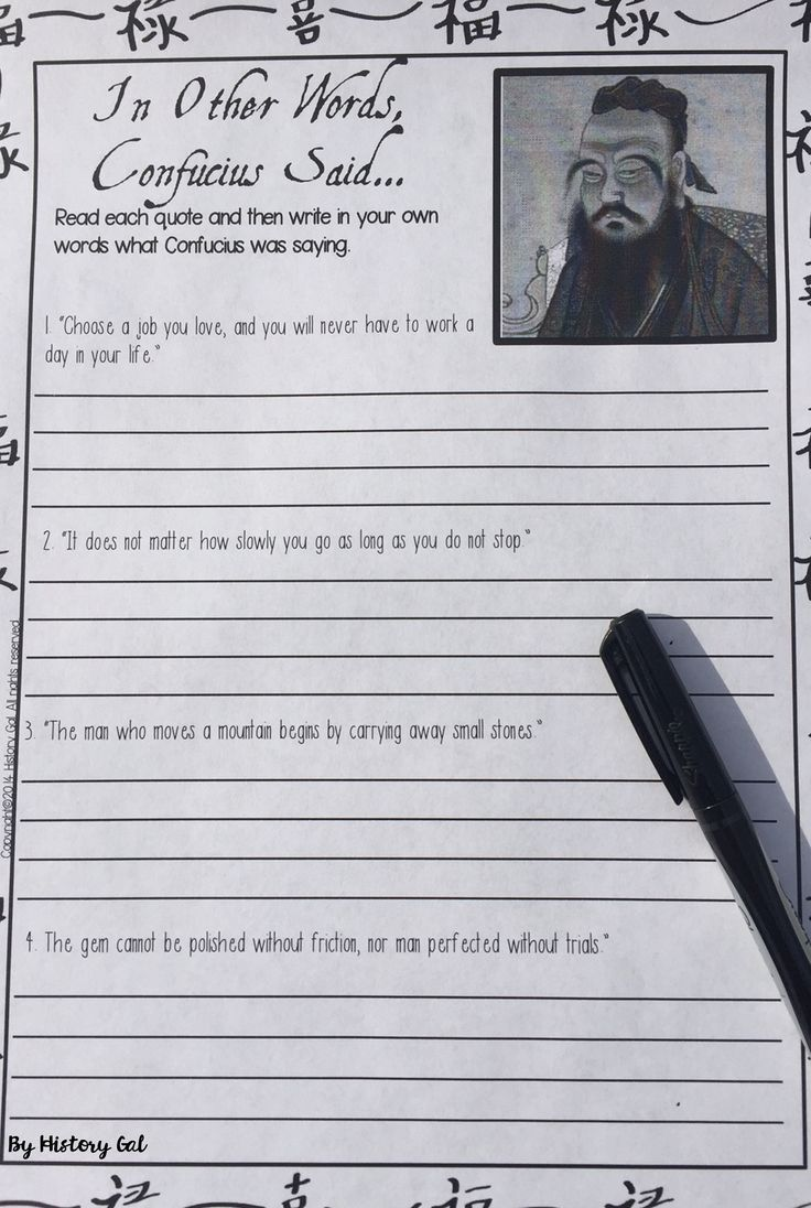 Students Will Learn More About Confucianism Daoism Taoism And Buddhism By Readi Super Teacher Worksheets 6th Grade Social Studies Writing Practice Worksheets