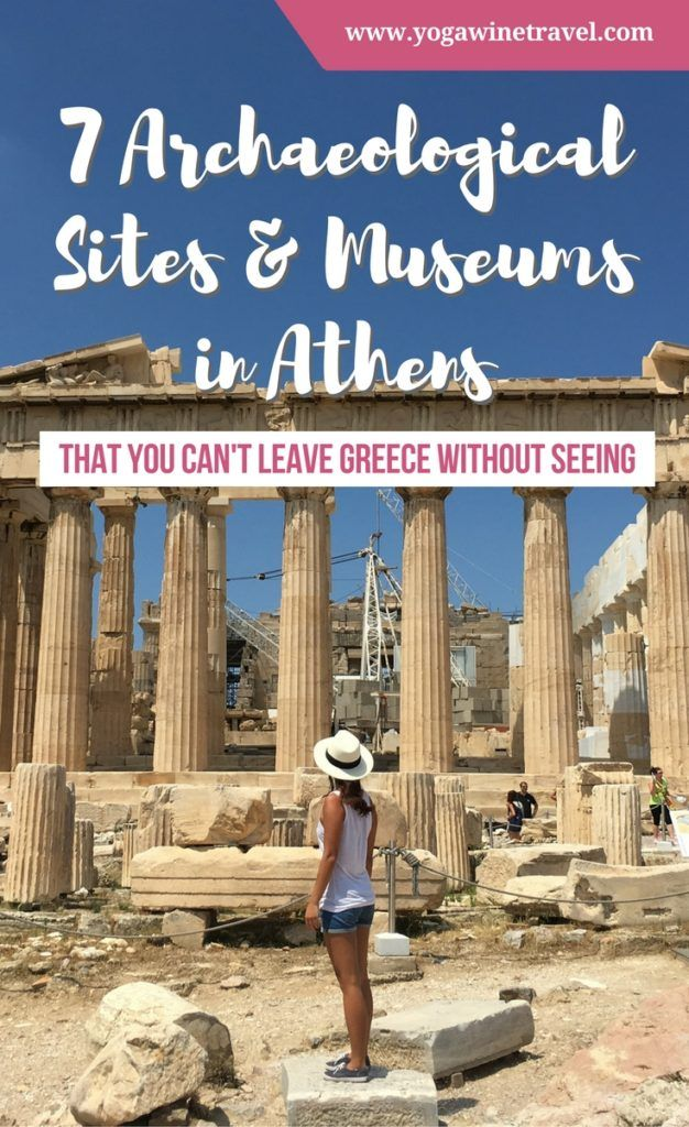 Yogawinetravel.com: 7 Archaeological Sites & Museums in Athens That You Can't Leave Greece Without Seeing