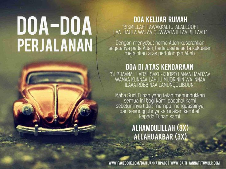 Doa Perjalanan Sponsor a poor child learn Quran with $10, go to FundRaising http://www.ummaland.com/s/hpnd2z