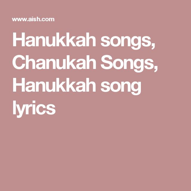 Hanukkah songs, Chanukah Songs, Hanukkah song lyrics