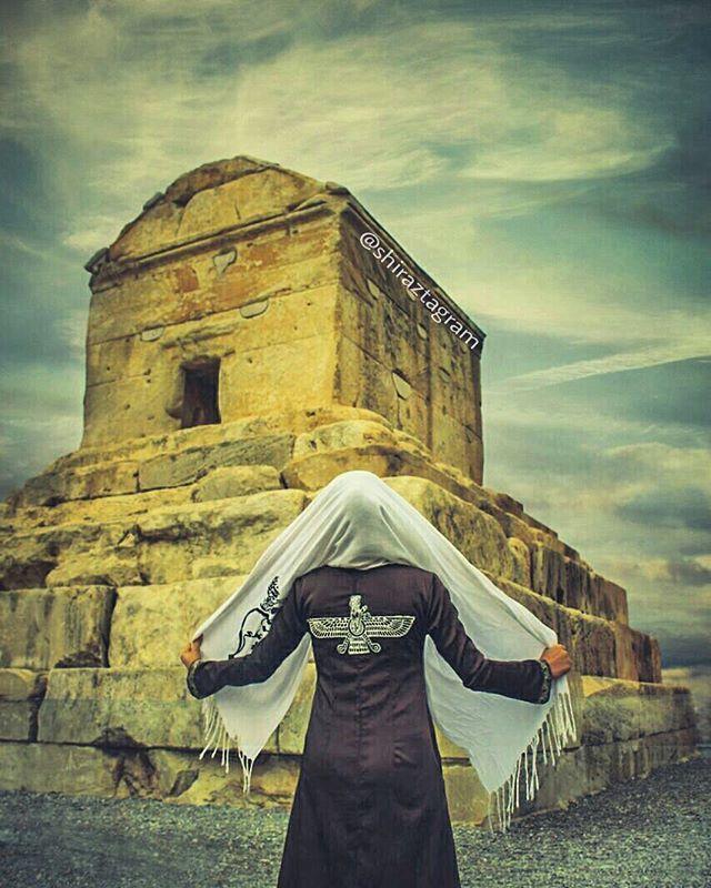 آرامگاه کوروش بزرگ عکساتون رو با هشتگ #shiraztagram برای ما ارسال کنید Photo:@saibot_re