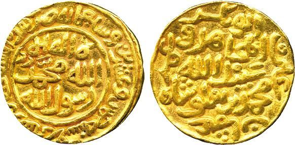 INDIAN GOLD COIN ISSUED IN 727 WHICH WEIGHT UPTO 12.8gm BY DELHI SULTAN - TUGHLUK DYNASTY