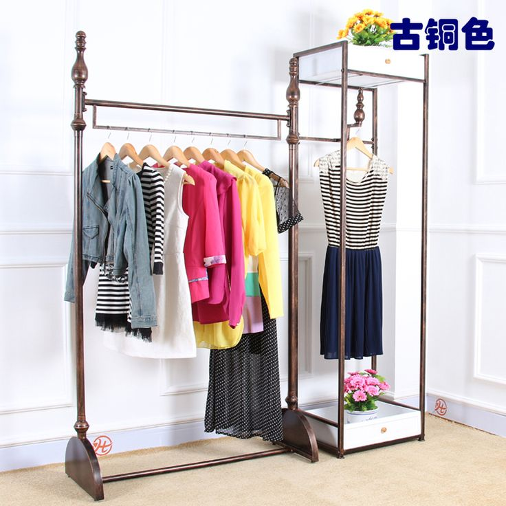Ou shi, wrought iron clothes rack, clothing racks display shelf Wedding dress shelves