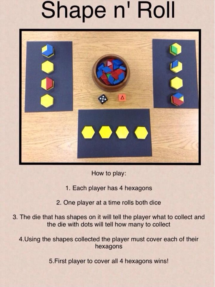 Geometry Math Game- an extension: have students write down how much of the hexagon they've covered ie 1/6