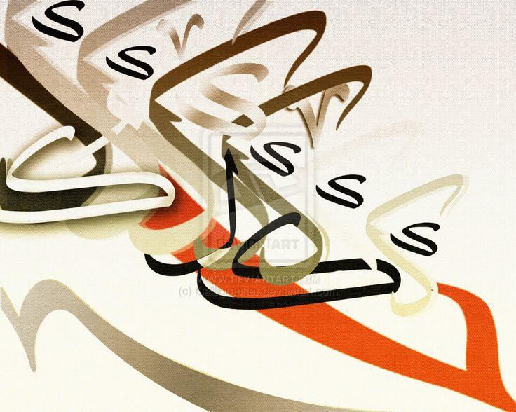 Arabic Letters by *calligrafer on deviantART