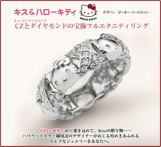 hello kitty cz diamond ring silver 925 wedding engagement sanrio from japan gift sample - Hello Kitty Wedding Ring